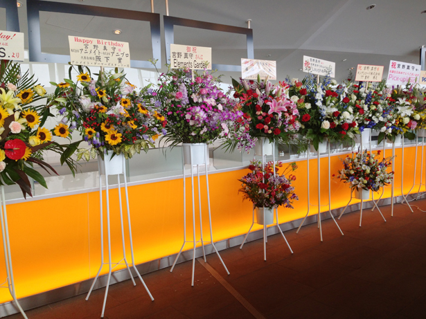 Mamoru Miyano Birthday concert