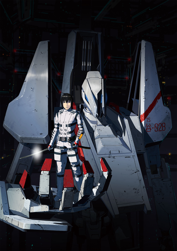 Knights of Sidonia Key Visual