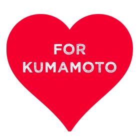 For_Kumamoto